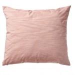 Подушка декоративная Vanda, цвет 641, 40х40 Missoni Home