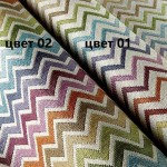 Ковер Watamu Outdoor 01, 02, 200х300 см Missoni Home