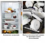 Форма для запекания прямоугольная 24x14 см Clever Cooking Villeroy & Boch