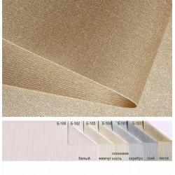 2 Тканини для рулонних штор Ауріс Металік 250 см