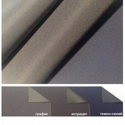 3 Ткани для рулонных штор Акварель Black Out 250 см