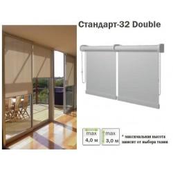 Рулонная штора открытого типа Стандарт-32 Double