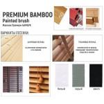 Порфирит Бамбуковые жалюзи Premium Bamboo Painted brush 50 мм