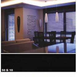 Чорний Дерев'яні жалюзі Basswood 50 мм