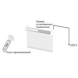 Комплект автоматики для штор 220V для одного изделия