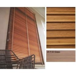 Оникс Бамбуковые жалюзи Premium Bamboo 25 мм