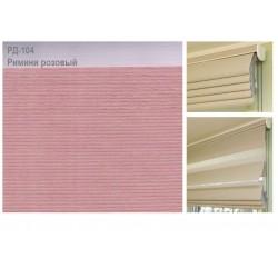 """Римская штора """"День-Ночь"""", ткань Римини, розовый"""