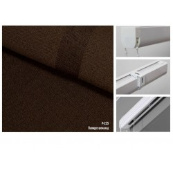 Римська штора, тканина Папірус шоколад