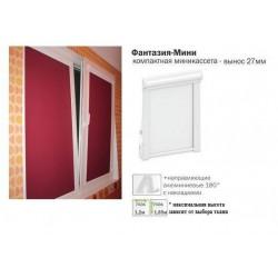 Рулонная штора Фантазия-мини белый
