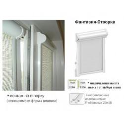 Рулонная штора Фантазия-створка белый