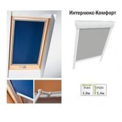 Рулонна штора на мансардне вікно Інтерлюкс-комфорт
