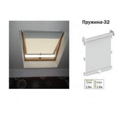 Рулонная штора на мансардное окно Пружина-32