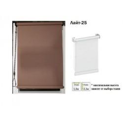 Рулонная штора открытого типа Лайт-25 коричневый