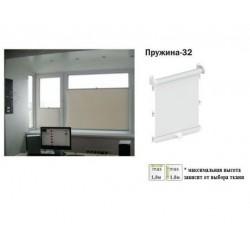 Рулонна штора відкритого типу Пружина-32