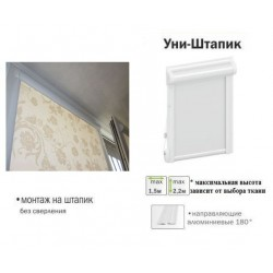 Рулонная штора Уни-штапик белый