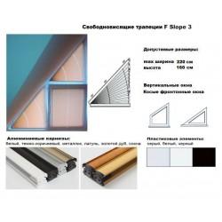 Штори-плісе свободновісящая трикутники F Slope 3