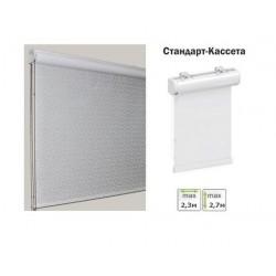 Рулонная штора в коробе Стандарт-кассета-32