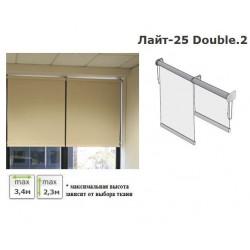 Рулонная штора открытого типа Лайт-25 Double