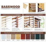 Венге Деревянные жалюзи Basswood 25 мм